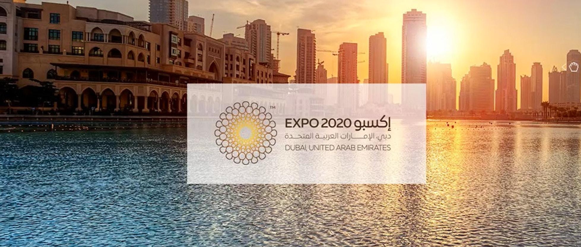 Dubai Expo 2020: tutto ciò che c\'è da sapere | VIVI Dubai