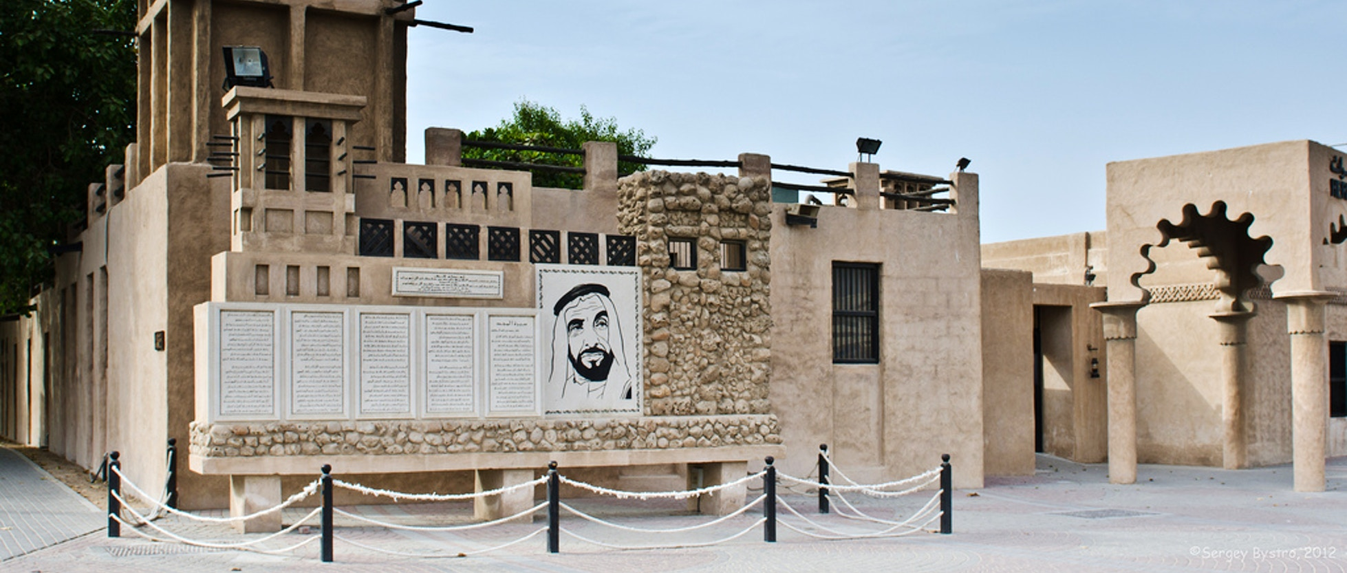 Risultati immagini per CASE ANTICHE A DUBAI