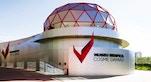 Museo del Benfica