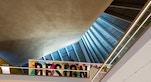 new design museum 5