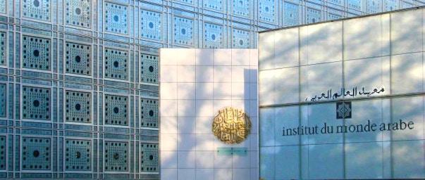 Visita L Istituto Del Mondo Arabo Biglietti E Orari Vivi Parigi